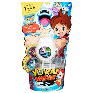 Reloj Yo-Kai Watch Blanco Con Medallas Coleccionables